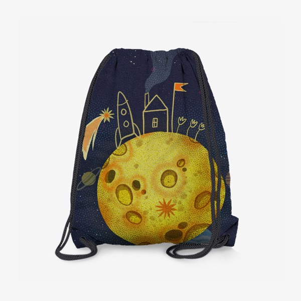 Рюкзак «Домик в космосе»