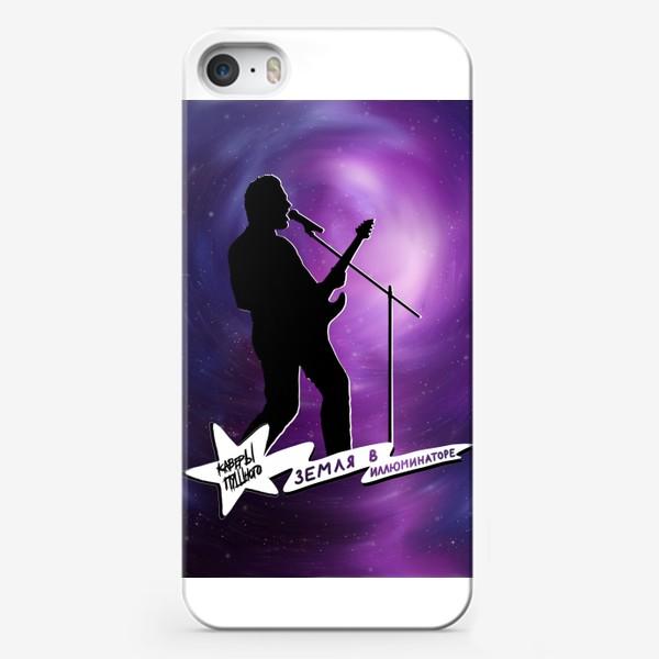 Чехол iPhone «Земля в иллюминаторе! Кавер Пушного. День космонавтики »