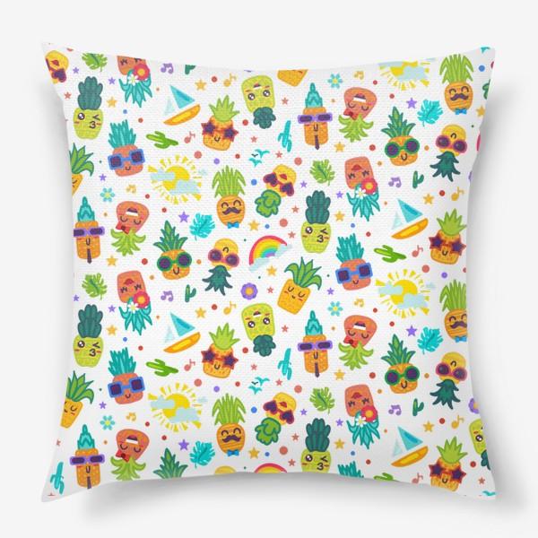 Подушка «Веселые ананасы на вечеринке»