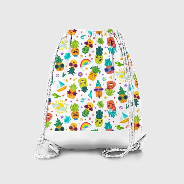 Рюкзак «Веселые ананасы на вечеринке»