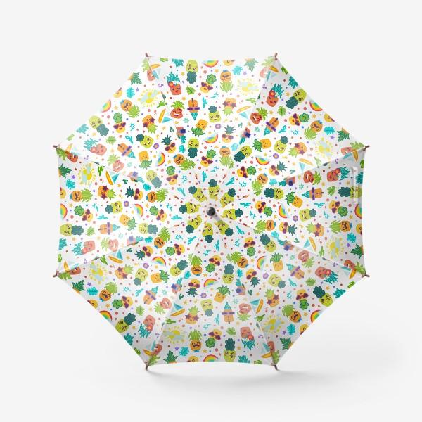 Зонт «Веселые ананасы на вечеринке»