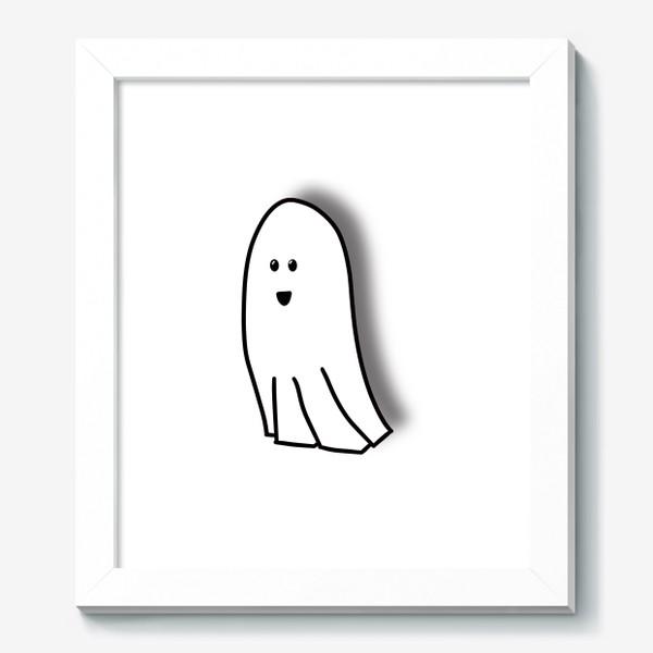 Картина «Привидение»