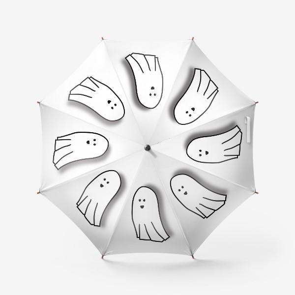 Зонт «Привидение»