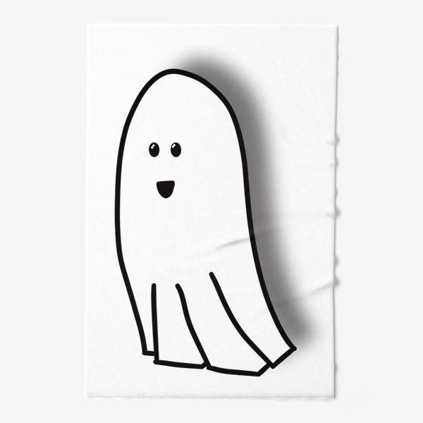 Полотенце «Привидение»