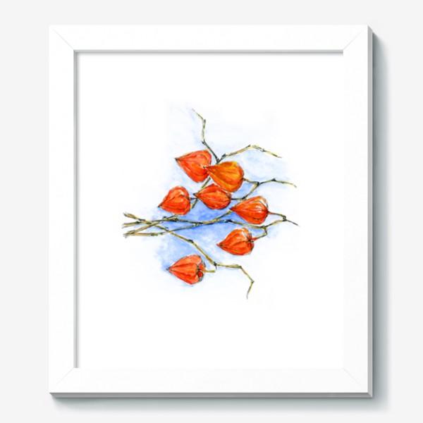 Картина «Осенние фонарики. Физалис.»