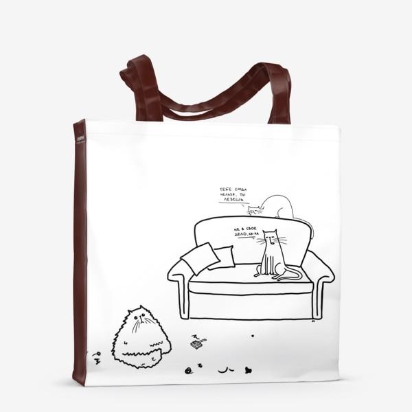 Сумка-шоппер «Коты шутят. Недобрый юмор. Кот лезет »