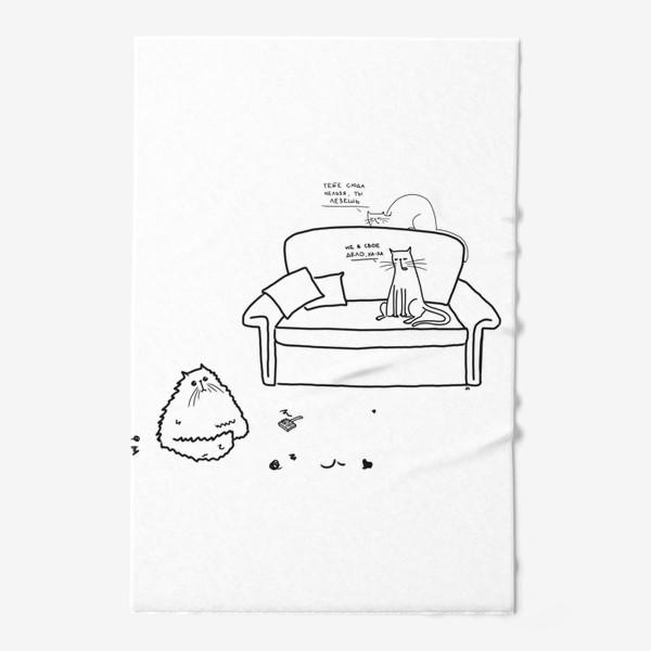 Полотенце «Коты шутят. Недобрый юмор. Кот лезет »