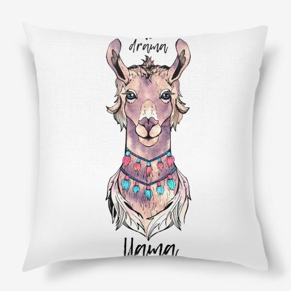 Подушка «Позитивная Лама. No Drama Llama»