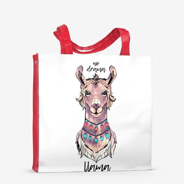 Сумка-шоппер «Позитивная Лама. No Drama Llama»
