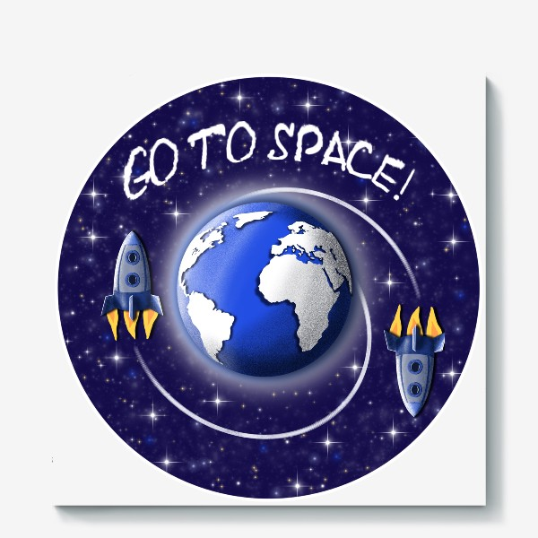 Холст «Go to space!»