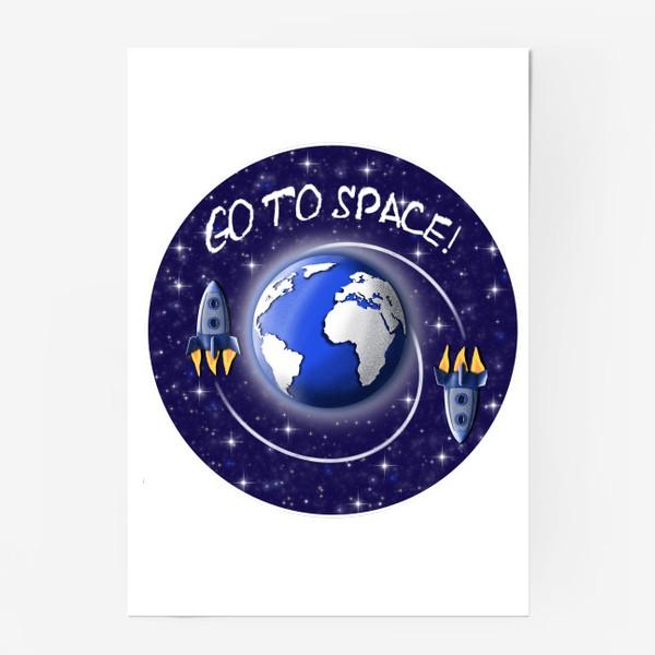 Постер «Go to space!»