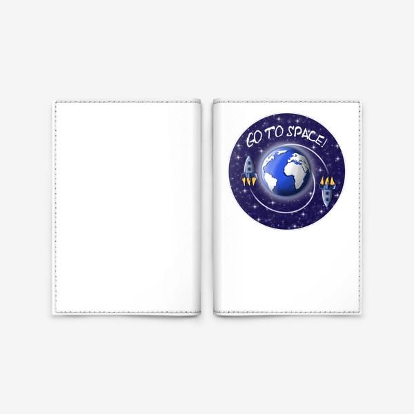 Обложка для паспорта «Go to space!»