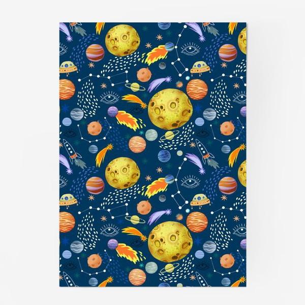 Постер «Космическая одиссея. Космос, планеты, космические корабли, созвездия, символ глаза»