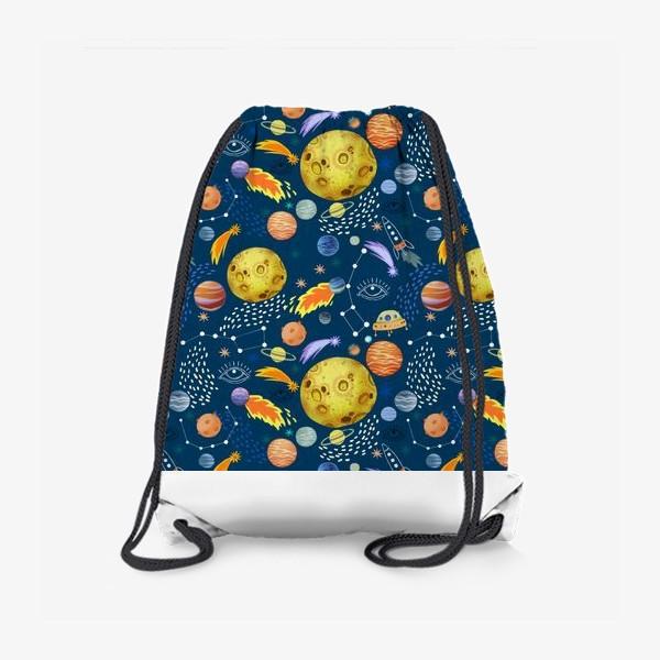Рюкзак «Космическая одиссея. Космос, планеты, космические корабли, созвездия, символ глаза»