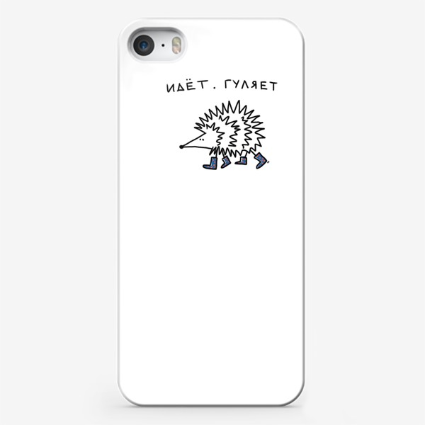 Чехол iPhone «Ежик идет гуляет. Весенняя иллюстрация »