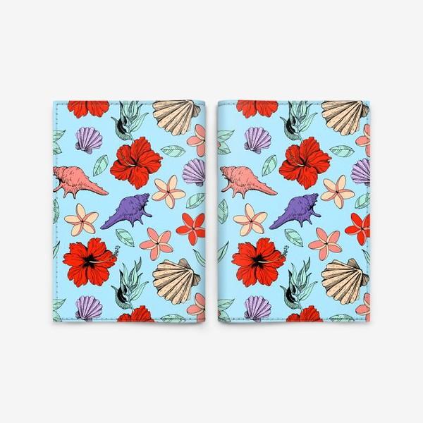 Обложка для паспорта «Летний паттерн. Цветы и ракушки на голубом фоне»