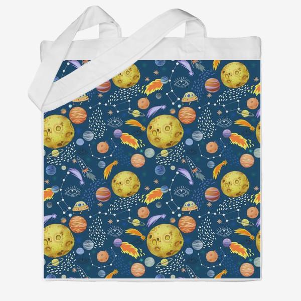 Сумка хб «Космическая одиссея. Космос, планеты, космические корабли, созвездия, символ глаза»