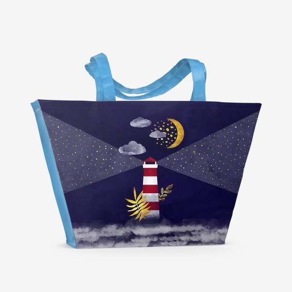 Пляжная сумка «Маяк. Горизонтальная ориентация»