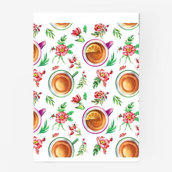 Постер «Чай с лимоном и шиповником на белом»