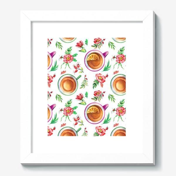 Картина «Чай с лимоном и шиповником на белом»