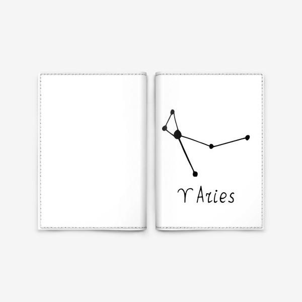 Обложка для паспорта «овен. созвездие. знак зодиака. подарок овнам»