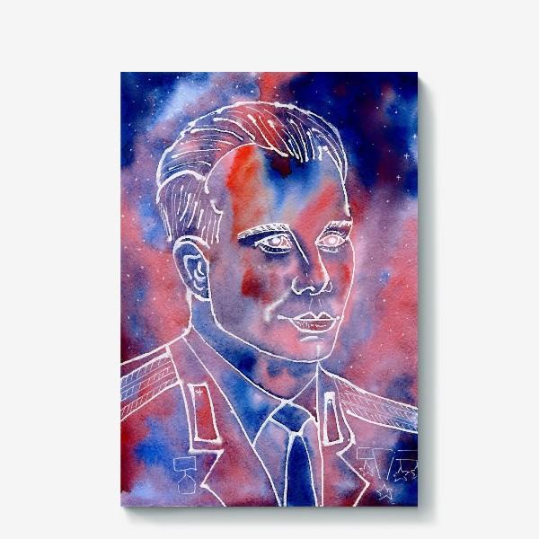 Холст «День космонавтики. Юрий Гагарин. Портрет. Акварель. Космос. »