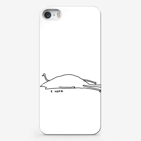 Чехол iPhone «Коту норм. Все нормально»