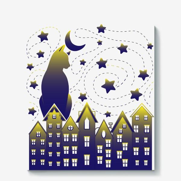 Холст «Звездная ночь»