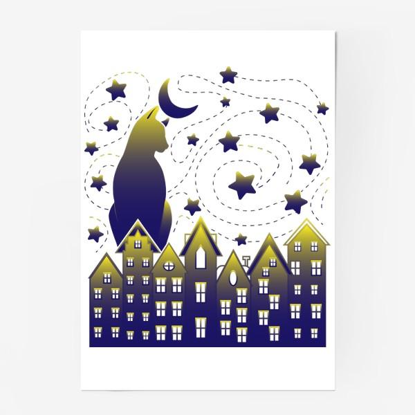 Постер «Звездная ночь»
