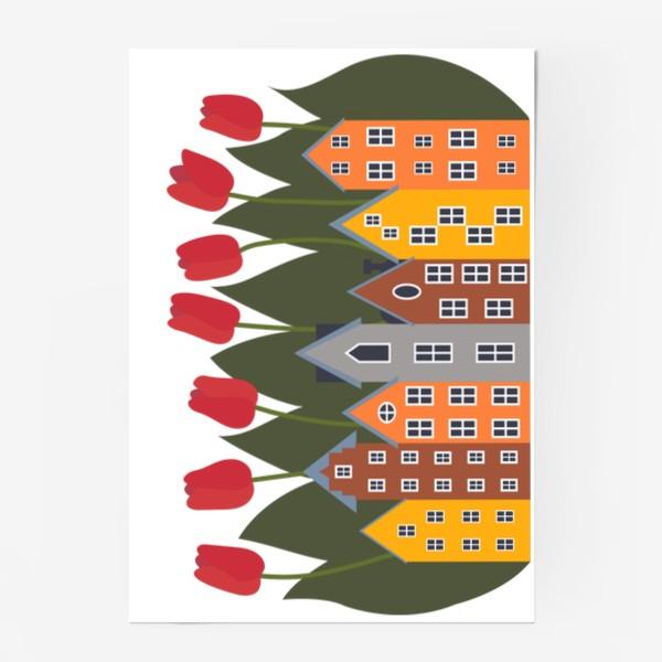 Постер «Голландия»