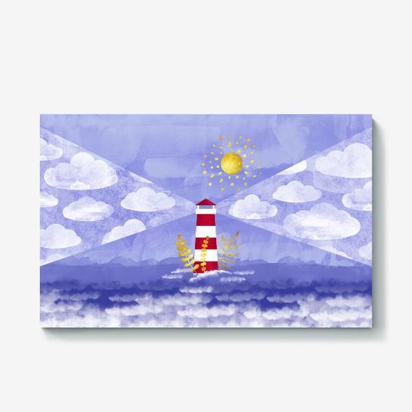 Холст «Маяк. Море. Солнце»
