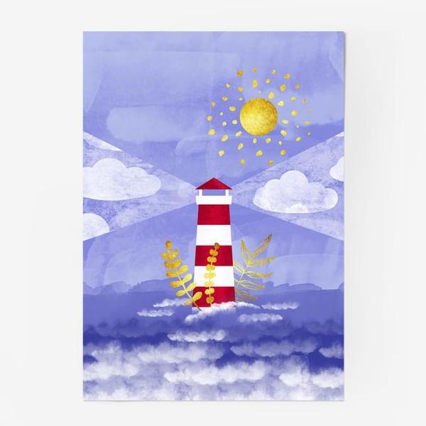 Постер «Маяк. Море. Солнце»