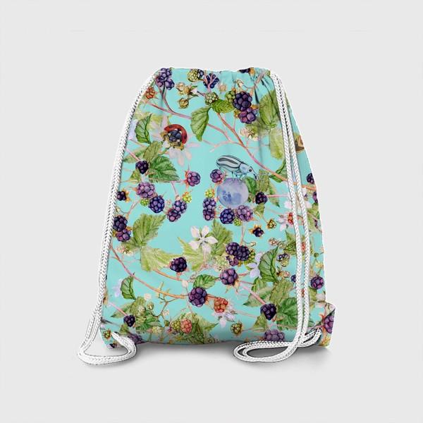 Рюкзак «ежевичный куст на бирюзовом фоне»