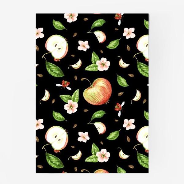Постер «Ночь в яблоках»