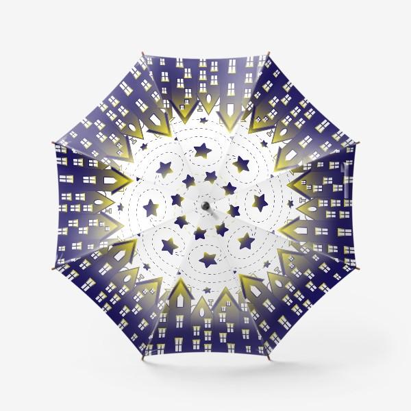 Зонт «Звездная ночь»