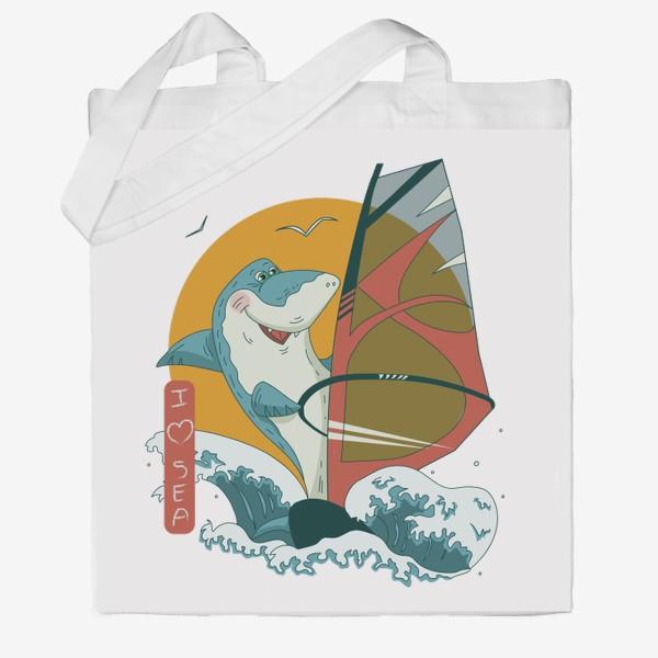 Сумка хб «Акула, море и виндсерфинг»