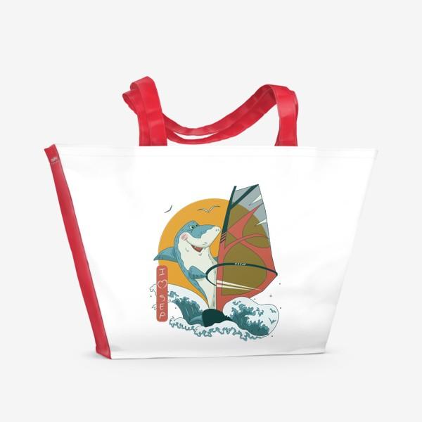 Пляжная сумка «Акула, море и виндсерфинг»