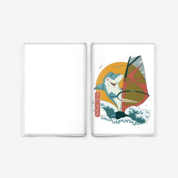 Обложка для паспорта «Акула, море и виндсерфинг»