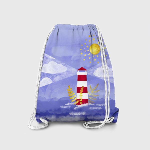 Рюкзак «Маяк. Море. Солнце»