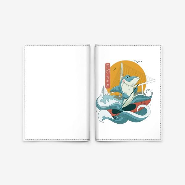 Обложка для паспорта «Акула. Сапсерфинг. Владивосток»