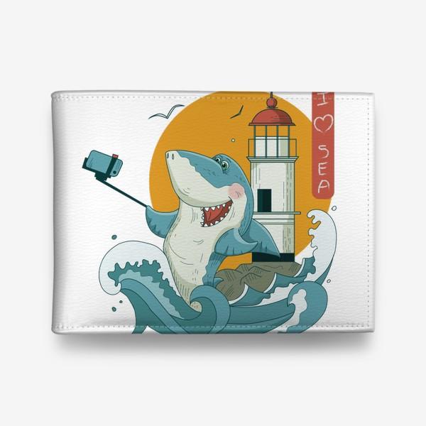 Кошелек «Акула, Море. Маяк. Владивосток»