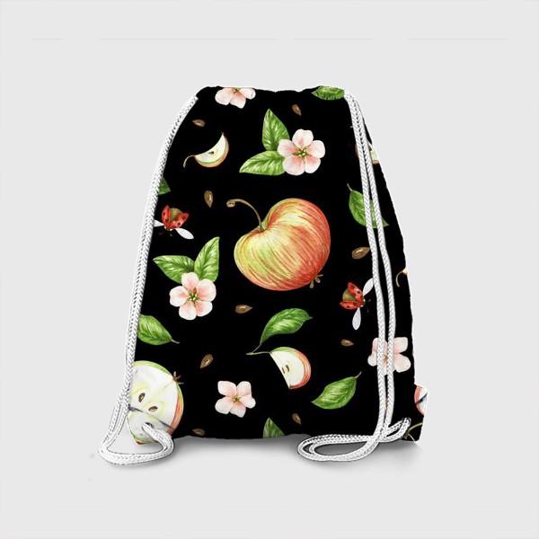 Рюкзак «Ночь в яблоках»