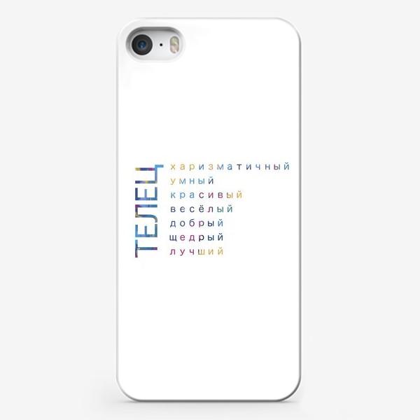 Чехол iPhone «Телец самый добрый »