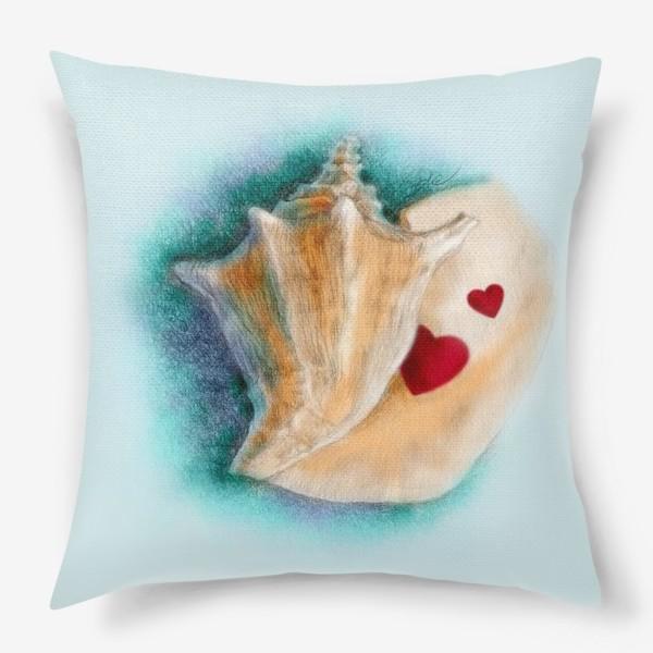 Подушка «Раковина (сердце, любовь)»