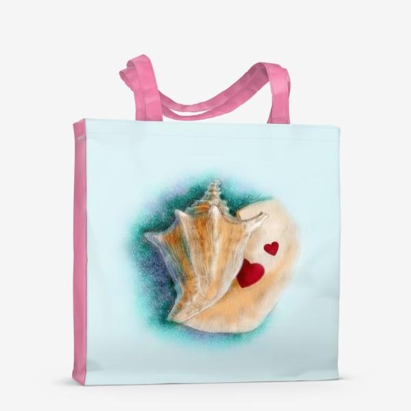 Сумка-шоппер «Раковина (сердце, любовь)»