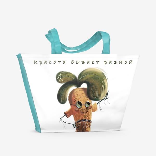 Пляжная сумка «Красота бывает разной »