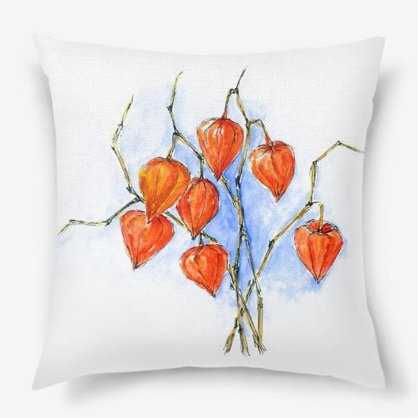 Подушка «Осенние фонарики. Физалис.»