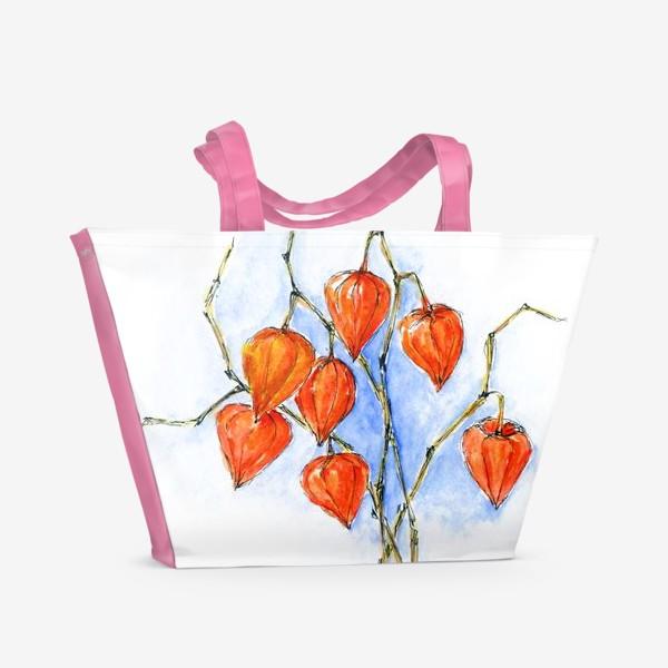 Пляжная сумка «Осенние фонарики. Физалис.»