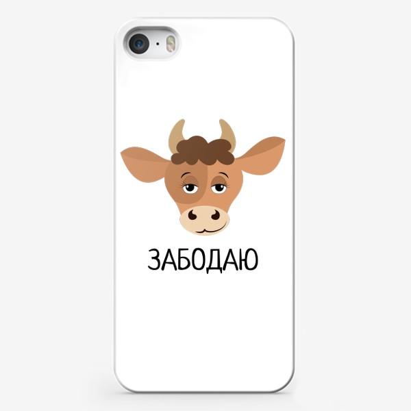 Чехол iPhone «Забодаю. Телец»