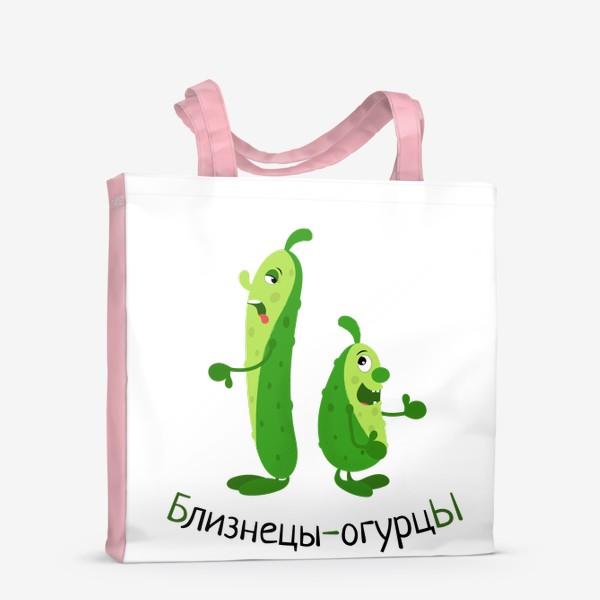 Сумка-шоппер «Близнецы-огурцы»